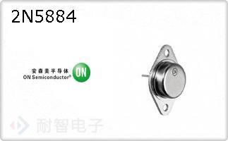 2N5884