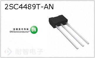 2SC4489T-AN