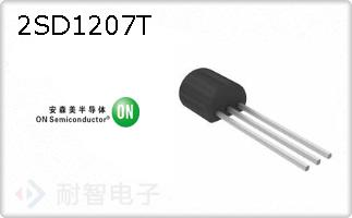2SD1207T