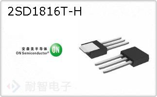 2SD1816T-H的图片