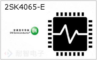 2SK4065-E