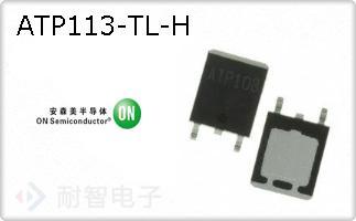 ATP113-TL-H