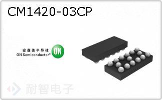 CM1420-03CP