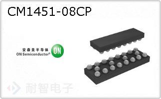 CM1451-08CP