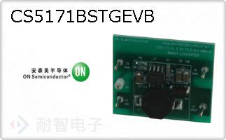 CS5171BSTGEVB