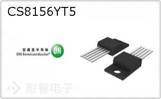CS8156YT5