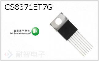 CS8371ET7G