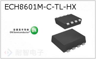 ECH8601M-C-TL-HX