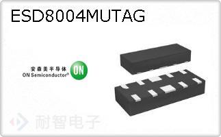 ESD8004MUTAG