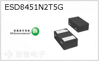 ESD8451N2T5G