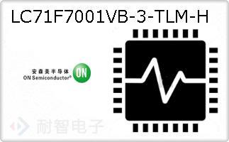 LC71F7001VB-3-TLM-H