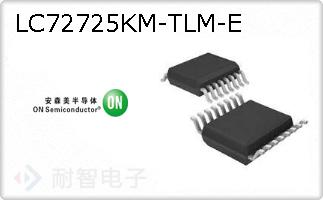LC72725KM-TLM-E的图片