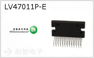 LV47011P-E