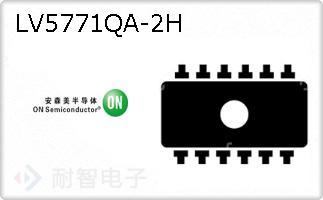 LV5771QA-2H