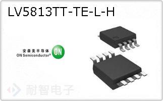 LV5813TT-TE-L-H