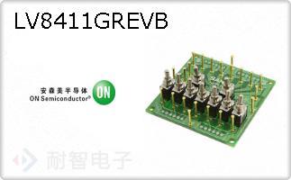 LV8411GREVB