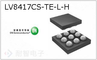LV8417CS-TE-L-H的图片