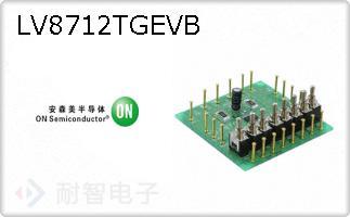 LV8712TGEVB