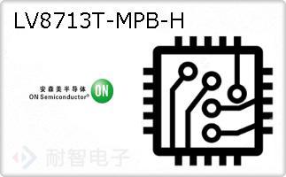 LV8713T-MPB-H