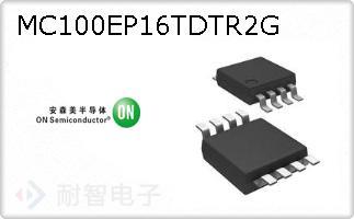 MC100EP16TDTR2G