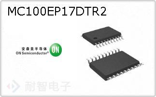 MC100EP17DTR2