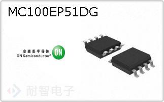 MC100EP51DG