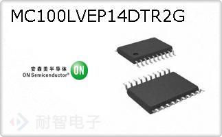 MC100LVEP14DTR2G的图片