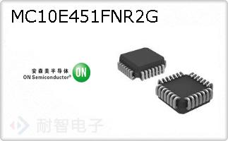 MC10E451FNR2G