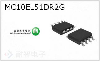 MC10EL51DR2G