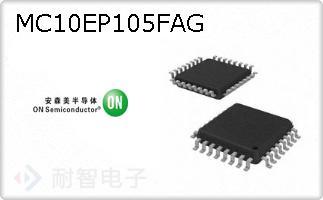 MC10EP105FAG