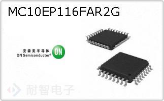 MC10EP116FAR2G