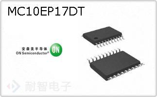 MC10EP17DT