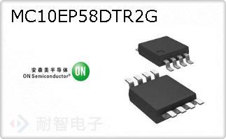 MC10EP58DTR2G