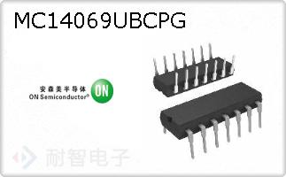 MC14069UBCPG