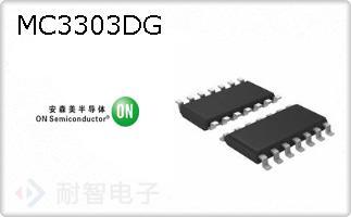 MC3303DG