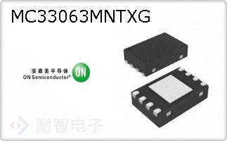 MC33063MNTXG