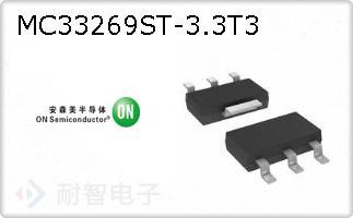 MC33269ST-3.3T3