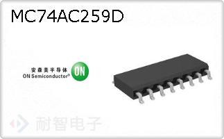 MC74AC259D