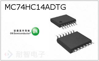 MC74HC14ADTG