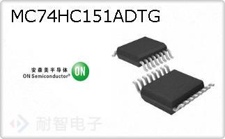 MC74HC151ADTG