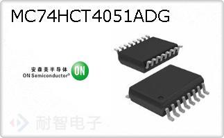 MC74HCT4051ADG