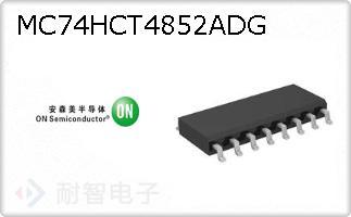 MC74HCT4852ADG的图片