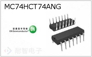 MC74HCT74ANG