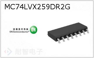 MC74LVX259DR2G