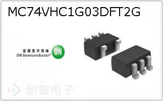 MC74VHC1G03DFT2G