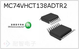 MC74VHCT138ADTR2