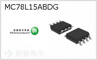 MC78L15ABDG的图片