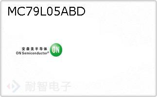 MC79L05ABD