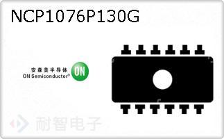 NCP1076P130G