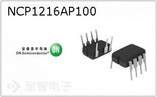 NCP1216AP100